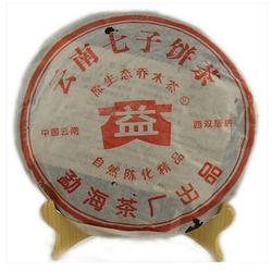 Yuan Sheng Tai Qiao Mu