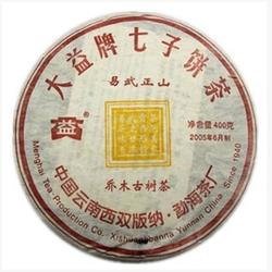 Yi Wu Zheng Shan Qiao Mu Gu Shu Cha