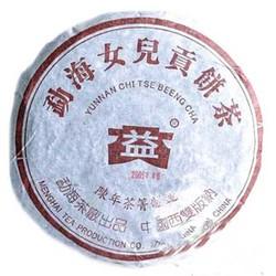 Meng Hai Nv Er Gong Cha