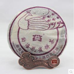 Meng Hai Shan Kong Que Bing Cha