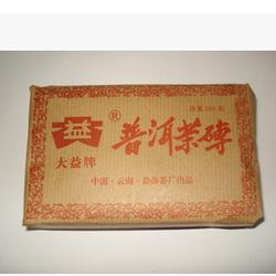Wu Ji Pu Zhuan