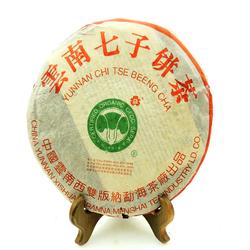 9 Hao Qing