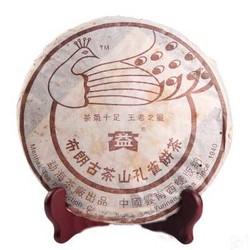Bu Lang Shan Kong Que Bing Cha