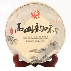 Ft Gao Shan Yun Wei