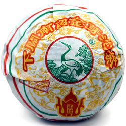Fei Tai Nan Zhao Jin Ya Tuo