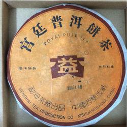 Gong Ting Pu Er