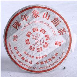 Chen Nian Xiang Shan