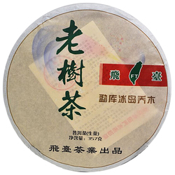 FT Bing Dao Qiao Mu Lao Shu Cha
