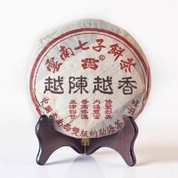 Yue Chen Yue Xiang Shi Ji Bing