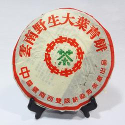 Ye Sheng Da Ye Qing Bing