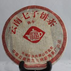 Tian Fu 7262