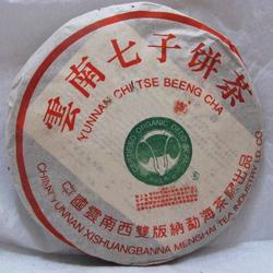 Ban Zhang Yi Ji Qing Bing