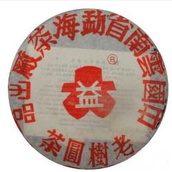 Lao Shu Yuan Cha