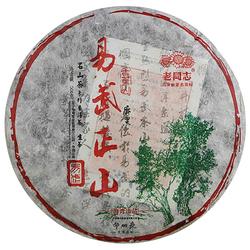 Yi Wu Zheng Shan Ma Hei Gu Shu