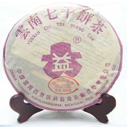 Nan Nuo Shan Sheng Tai Cha