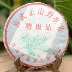 Yi Wu Zheng Shan Ye Sheng Cha Te Ji Pin