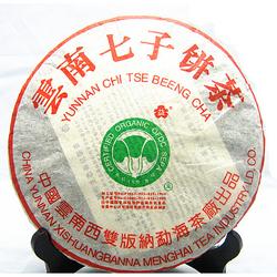 Ban Zhang Qing Bing ( Da Bai Cai )