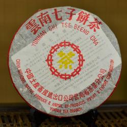 2002年中茶普洱 黄印 生茶 357克