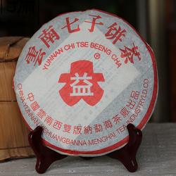 2002年大益 7542 生茶 357克