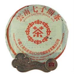 Hong Yin Pu Bing