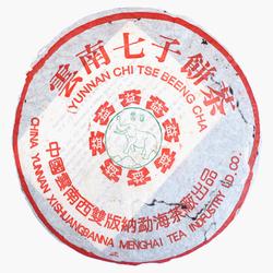 Xiang Shan Qing Bing