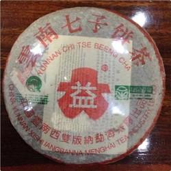 Lv Se Sheng Tai Bing