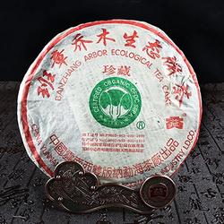 Ban Zhang Zhen Cang Qing Bing