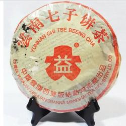 Da Ye Qing Bing