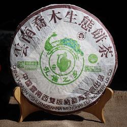 Kong Que Zhi Xiang Qing Bing