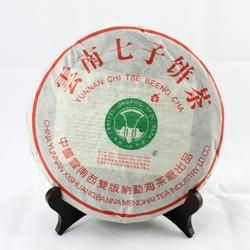 Ban Zhang Sheng Tai Yi Hao Qing Bing