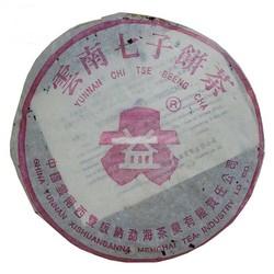 Fen Hong 7572