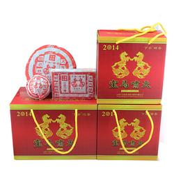 Bao Ma Xiao Tian Tao Zhuang