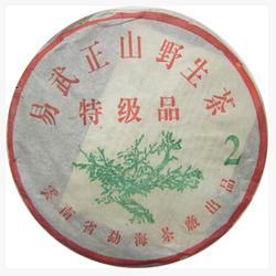 Yi Wu Zheng Shan Ye Sheng Cha Te Ji Pin 2
