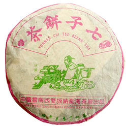 Lu Yu Ban Zhang 3 Hao