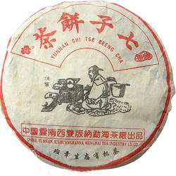 Wu Hao Shu Ban Zhang