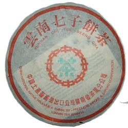 Shui Lan Yin 7542