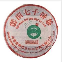 San Xing Ban Zhang