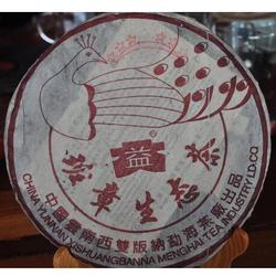 Liu Xing Kong Que