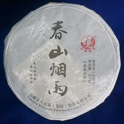 Chun Shan Yan Yu