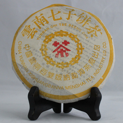 Bai Zhen Jin Lian