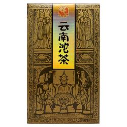 Yun Nan Tuo Cha Li Pin Tuo