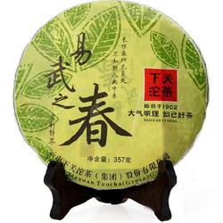 Yi Wu Zhi Chun