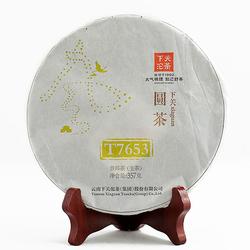 Jin Yin T7653