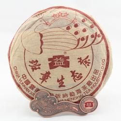 Wu Xing Kong Que