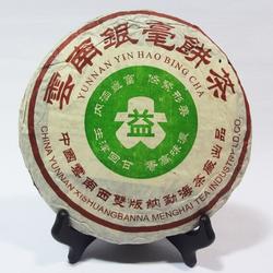 Yin Hao Qing Bing