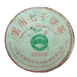 Er Xing Ban Zhang