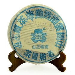 Nan Nuo Shan Lao Shu Yuan Cha