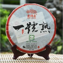 Yi Hao Shu Bing