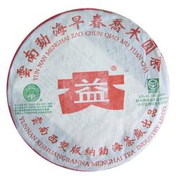 Zao Chun Qiao Mu Yuan Cha