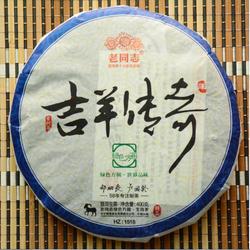 Ji Yang Chuan Qi